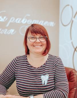 Оксана Станиславовна